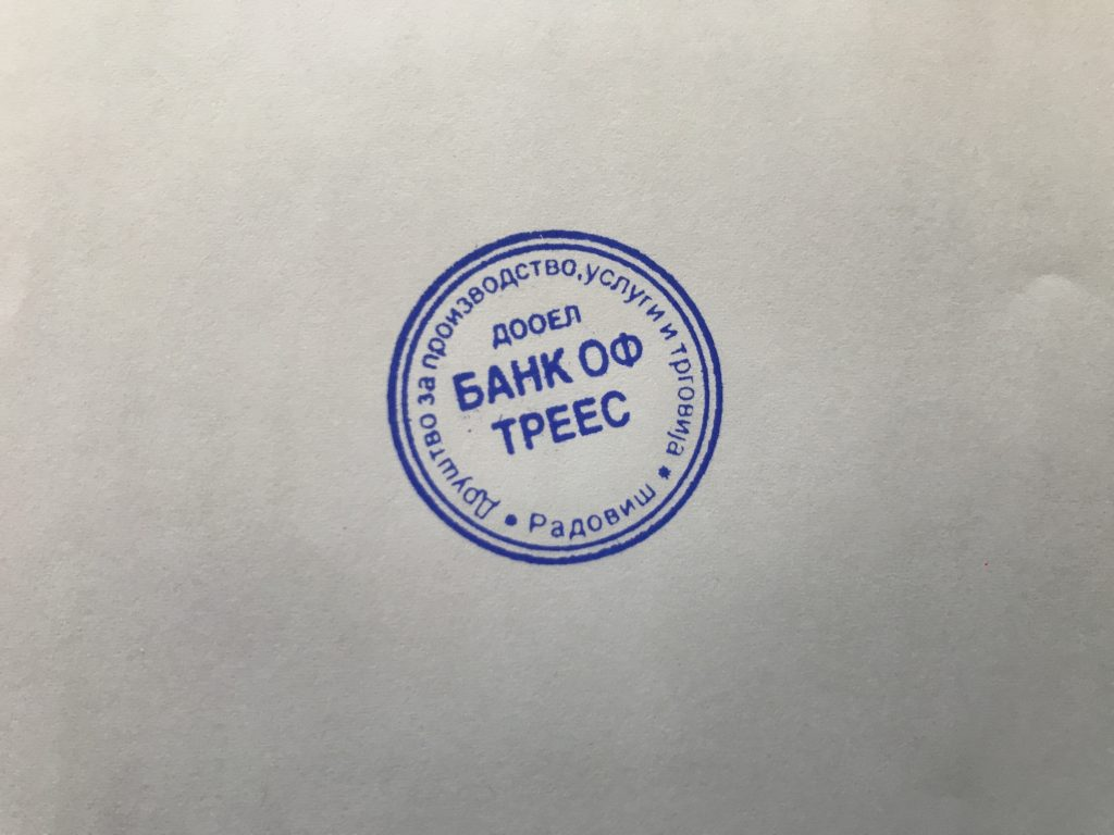 Bank of trees stamp